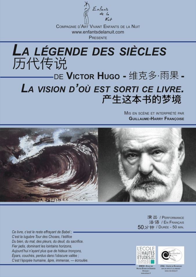 Poster Vision VHugo - China Tour LV@