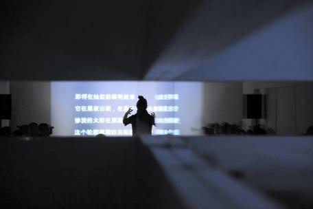 Perf VH Beijing&