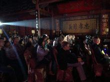 Perf VH Kunming